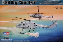 87238 Вертолет:Royal Navy Super Lynx