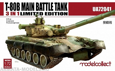 UA72041 T-80B Main Battle Tank Ultra Ver. 3 in 1, Limited Modelcollect