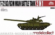 UA72038 T-72 B3/B3M 2 in 1 Main battle tank