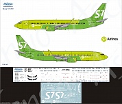 738-067 Декаль для самолета Boeing 737-800 S7 Airlines new colors 2017 1/144
