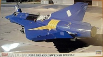 "01929 Самолёт 35J Draken ""Swedish Special"" Kit Combo Limited Edition"