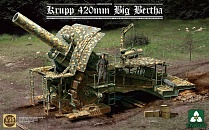 2035Т  German Empire 420mm Big Bertha Siege Howitzer 1/35