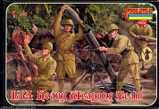 72M121ST Фигуры World War II Imperial Japanese Army Heavy Weapons Team 1/72