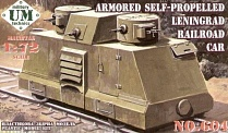 Armored self-propelled Leningrad railroad car