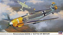 "09823 Самолет Messerschmitt Bf109E-4 ""Battle of Britain"""