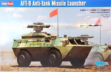 82488 БТР AFT-9 Anti-Tank Missile Launcher Hobby Boss