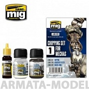 AMIG7428 Ammo Mig Набор для создания реалистичных эффектов CHIPPING SET FOR MECHAS