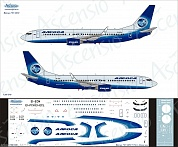 738-019 Декаль для самолета Boeing 737-800 Alrosa new colors 1/144
