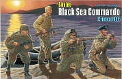 6457Д Солдаты Soviet Black Sea Commando