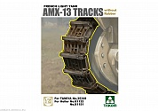 2060Т  French Light Tank AMX-13 Tracks without Rubber 1/35