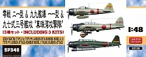 52148 ZERO FIGHTER TYPE 21/TYPE 99 CARRIER DIVE-BOMBER MODEL 11/ TYPE 97 CARRIER