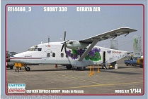 ЕЕ14488_3 Short 330  Deraya Air - Фиалки ( Limited Edition )