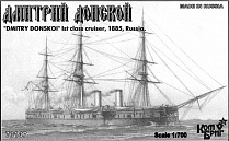 KB70147 Dmitry Donskoi Cruiser 1-st Rank, 1885