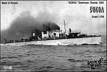 KB70106 Sokol / Prytkii Destroyer, 1895