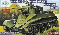 Tank BT-5 with rocket mounting RS-132