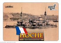 KB3524FH French Hoche Battleship, 1886