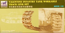 АВ3536 Траки Valentine Infantry tank workable