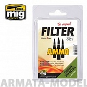 AMIG7452 Ammo Mig Набор фильтров FILTER SET FOR GREEN VEHICLES