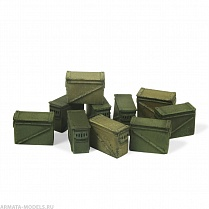 35-0030  Modern 12.7mm Ammo Boxes Large