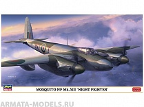 02198 Самолет De Havilland Mosquito NF Mk.XIII Night Fighter