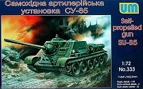 Self-propelled artillery plant SU-85
