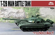 UA72006 T-72B/B1 Main battle tank