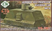 Armored self-propelled railroad car BD-41