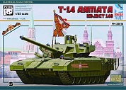 PH35016  T-14 Armata Object 148 1/35