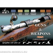 CS26 Набор CAMOUFLAGE SET GUNS AND WEAPONS