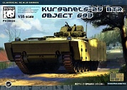 PH35024 BTR Object693 Kurganet-25