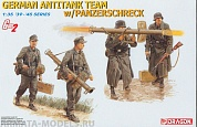 6374Д Солдаты GERMAN ANTITANK TEAM w/PANZERSCHRECK (GEN2)