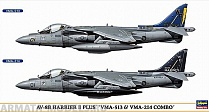 00936  Самолет AV-8B Harrier II Plus